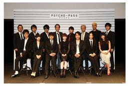 「朗読劇 サイコパス」に関智一、花澤香菜ら15名が登壇 第2期と劇場版をつなぐ物語が明らかに