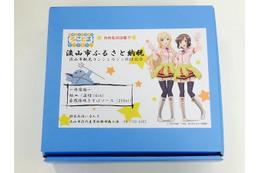 「ろこどる」が千葉県流山市の観光コンシェルジュ就任 ふるさと納税で特製グッズプレゼント