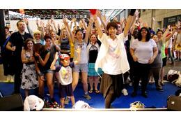 伊勢大貴、フランスでニンニンジャーを踊る 「忍ばず踊ってみた!」 Japan Expoで披露