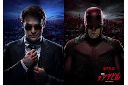 マーベル新作ドラマ「デアデビル」 2015年秋より国内Netflixで配信スタート 画像