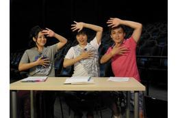 「ワールドトリガー」のWEB番組に浪川大輔と森田成一が登壇