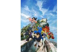 「ルパン三世」新シリーズ、まずイタリアで8月29日放送開始 新ビジュアルも公開