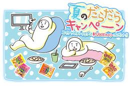 アニメ動画見放題サービス「dアニメストア」の会員が200万人突破 スタートから約3年