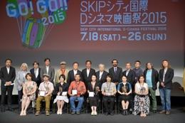 SKIPシティ国際Dシネマ映画祭2015 アニメ部門グランプリは「夢かもしれない話」
