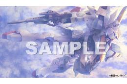 「機動戦士Vガンダム」BD BOX第2巻のイラスト公開 上映イベントに阪口大助の出演決定 画像
