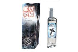 「血界戦線」をイメージした香水が登場 レオナルド、クラウス、ザップなど全5種