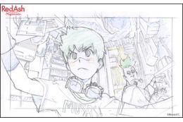 主人公役は梶裕貴 STUDIO4°C制作アニメ「Red Ash 」 クラウドファンディング続行中