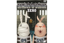 累計90万枚の大ヒット「ウサビッチ」に待望の新作 『ウサビッチ ZERO』発売