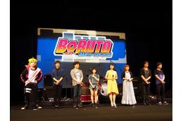 「BORUTO-NARUTO THE MOVIE-」キャストと岸本斉史が登壇 KANA-BOONの生演奏も