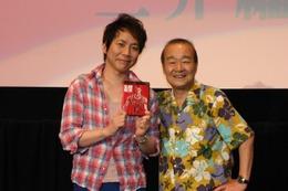 三井寿役の置鮎龍太郎と安西先生役の西村知道が登壇 「SLAM DUNK」上映イベント