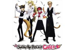 「SHOW BY ROCK!!」渋谷パルコでコラボカフェ 8月1日よりスタート