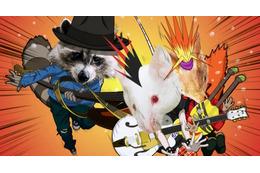 サンライズ制作、異色アニメ「森のおんがくだん」配信スタート 公式サイトもオープン