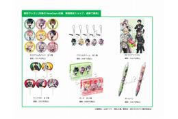 「終わりのセラフ」限定グッズをJR東日本エキナカで販売 コラボキャンペーンも開催