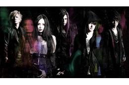 「六花の勇者」新OP主題歌、話題の音楽プロジェクトUROBOROSに決定