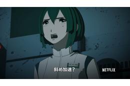 Netflix国内サービス9月2日スタート 「シドニアの騎士」からスペシャル動画を公開