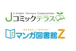 GYAOが赤松健氏運営の「絶版マンガ図書館」を継承、新サービスに発展