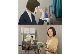 「心が叫びたがってるんだ。」吉田羊がアニメ声優初挑戦 主人公の母親・成瀬泉役