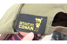 「名探偵コナン」からエッジの効いたアイテム、HOZONHOZONから【A!A!TV】