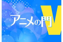 藤津亮太のアニメの門V 第1回「バケモノの子」の大衆性を支えるものとは 画像