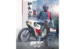 「仮面ライダー」Blu-ray BOX発売決定 誕生から45年で原点を振り返る