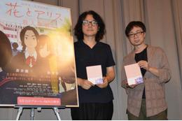新海誠が語る「花とアリス殺人事件」の魅力 BD&DVD発売記念上映会レポート 画像
