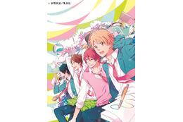 『虹色デイズ』アニメ化決定 「別冊マーガレット」から飛び出す青春学園ストーリー 画像