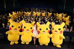 映画館にもピカチュウ大量発生 横浜の舞台挨拶で中川翔子もびっくり