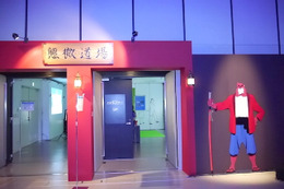 興収46.5億円突破の映画「バケモノの子」、その展覧会が大阪でも開催決定