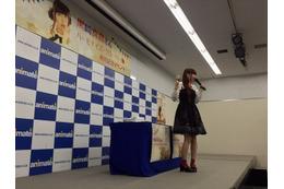 """黒崎真音、9thシングル発売記念イベントでファンと一緒に""""乾杯"""" 画像"""