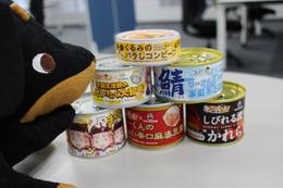 「がっこうぐらし!」コラボ缶詰は本格派 サバの味噌煮やカレーはご飯がほしい! 画像