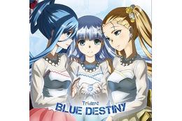長さ5分半! Tridentミニアルバム「Blue Destiny」の全曲クロスフェード映像公開 画像
