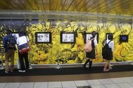 「テラフォーマーズ」新作エピソード第0話 新宿駅で生原稿&等身大で公開