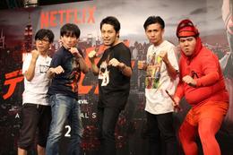 Netflix注目のドラマ マーベル大好き芸人が「デアデビル」を熱く語る 画像