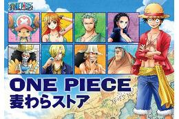 「ONE PIECE 麦わらストア」 9月28日、渋谷PARCO PART1に開店 画像