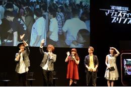 「マジェスティックプリンス」秋葉原ファンイベントレポート 相葉裕樹らキャスト陣がトークショー 画像