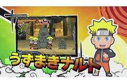 ゲームソフト「NARUTO SD パワフル疾風伝」』最新PV公開  敵キャラも判明 画像