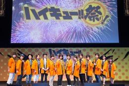 「ハイキュー!!祭り!」1万人のファンが熱狂 新キャストの登壇やSPYAIRの生ライブも