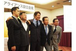 アジアのマンガ市場を開拓 集英社、アニメイト、講談社、KADOKAWA、小学館がタイに合弁会社設立