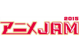 「銀魂」「プリパラ」人気アニメが集結!「アニメJAM2015」12月13日昼夜2公演開催