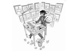 「京まふ漫画賞」大賞決定 台湾人マンガ家の傑作から「宴的狂躁 BlueRoseAge第一集」