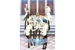 ミュージカルアニメ「スタミュ」10月5日TOKYO MXにて放送開始 キャストのコメント動画も公開