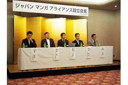 150億円タイ市場からマンガ・アニメの海外展開に挑む 5社連合でジャパン マンガ アライアンス設立