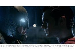 「バットマン vs スーパーマン」16年3月25日日米同時公開 プロジェクトDCの幕開け