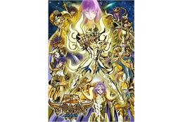 「聖闘士星矢 黄金魂-soul of gold-」 累計配信が全世界で5000万回突破 開始から約半年