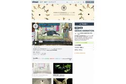 東京藝大アニメーション専攻「GEIDAI ANIMATION」 作品のWEB公開をスタート 画像