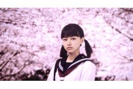 ボーカロイドの名曲「桜ノ雨」実写映画化 14代目三井リハウスガール・山本舞香が主演 画像