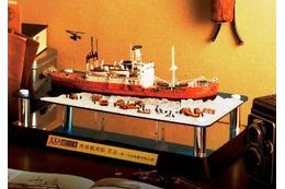 「南極観測船 宗谷」1/250スケールで忠実再現 バンダイ、大人の超合金シリーズ第5弾 画像