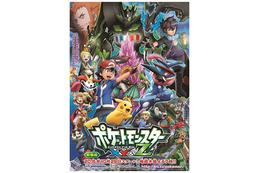 新シリーズは「ポケットモンスターXY&Z」10月29日スタート 新オープニングはサトシが歌う