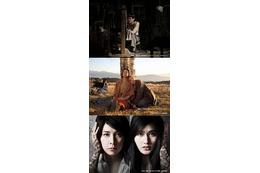 小野不由美の小説「残穢」が映画化 東京国際映画祭のコンペ部門に 画像