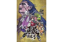 「牙狼 -紅蓮ノ月-」主演は中山麻聖 ドラマ版に続き、新たな黄金騎士を担当  画像